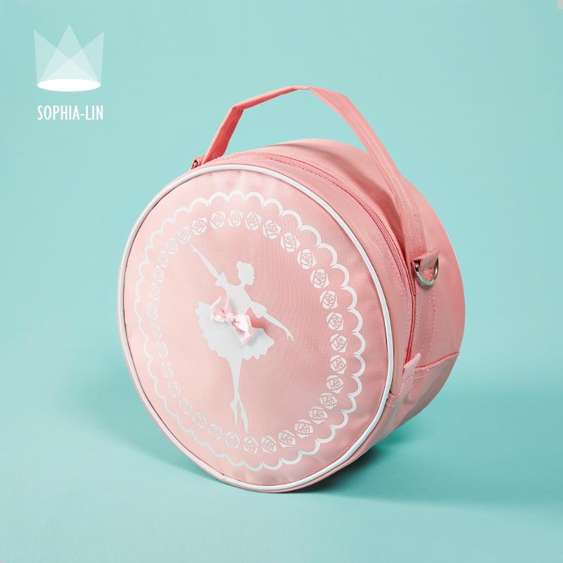 尚品琳韩版女童舞蹈练功服收纳包舞蹈包跳舞芭蕾幼儿背包练舞袋子