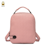 Bags women bags in the North Korean fashion knit double wind backpack shoulder bag women x