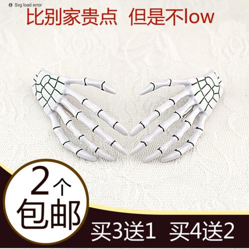 万圣节个性发夹FX郑秀晶同款骷髅手发卡原宿风手爪边夹可爱刘海夹