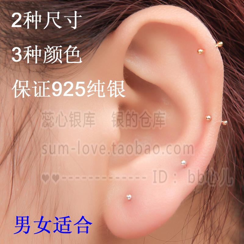 925纯银 超小耳棒防过敏隐形迷你女耳骨耳环睡觉不用摘的耳钉耳针图片