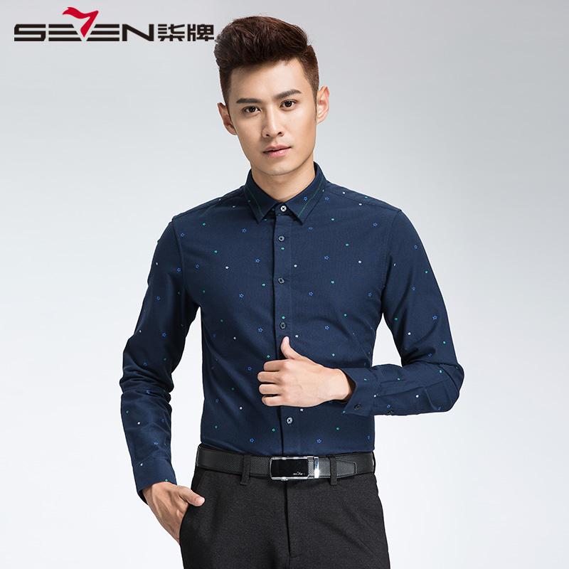 柒牌长袖衬衫春季男装青年男士时尚休闲修身翻领衬衫星星印花