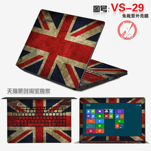 Free cutting laptop dazzle colour sticker MSI MSI GS60 GE40 / GE62 shell protective film stickers