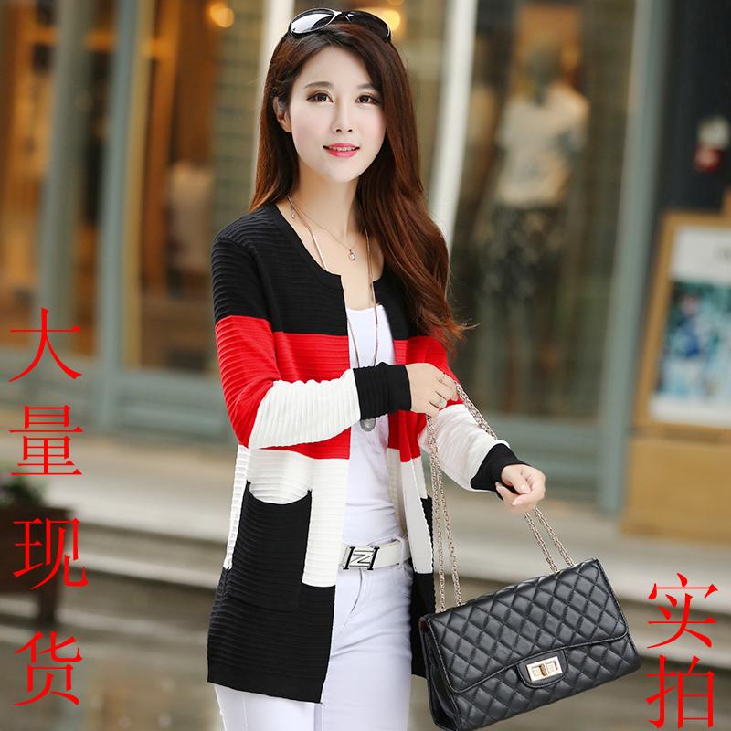 2016春秋新款韩版时尚外套中长款女装间色长袖针织开衫百搭毛衣女