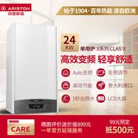 Ariston/ али princeton прохладно может газ настенный печь умный термостатический энергосбережение коллекция теплый - один коллекция нагреватель 24kW