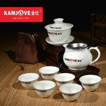 Kamjove evaluation of tea cups Authentic them thin body kung fu tea set KP - 80 handmade ceramic tureen
