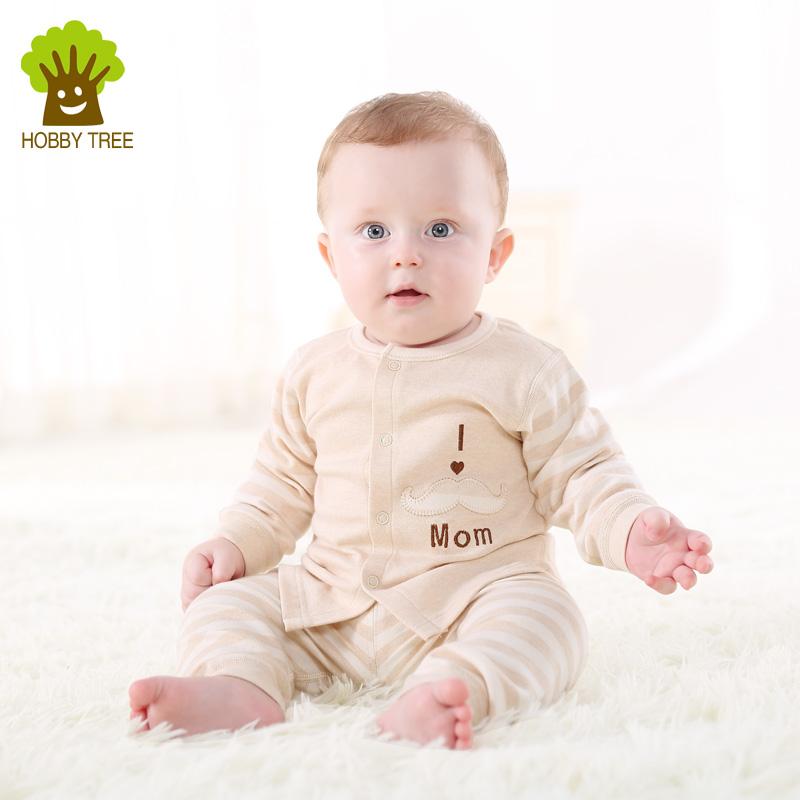 哈比树 2017秋装婴儿衣服长袖内衣开胸套装男女宝宝彩棉两件套
