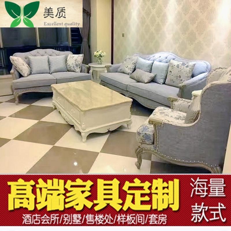 Американский страна небольшой квартира гостиная диван кофейный столик телевизионный шкаф набор из трех наборы дерево телевизионный шкаф кофейный столик сочетание