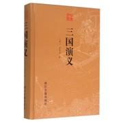 三國演義(精)/古典文庫 博庫網