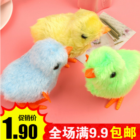 На цепи курица заводной игрушка заводной цыпленок плюш цыпленок милый игрушка ребенок ребенок плюш игрушка
