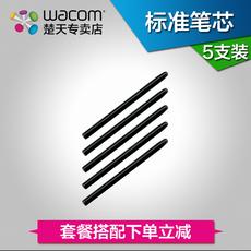 Комплектующие для планшета WACOM