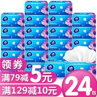 Размер достигать насосные 24 пакет полная загрузка контейнера (fcl) 3 слой бумажные полотенца 130 привлечь еда полотенце бумага тряпка для мытья посуды бумага ребенок мягкий привлечь домой здравоохранения бумага привлечь