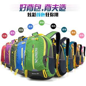 Facenature兒童登山包戶外背包20L 男女雙肩旅行包兒童運動包書包