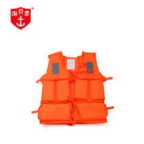 Adult children life Jackets rafting foam fishing clothes swimming los Life Saving suit vest