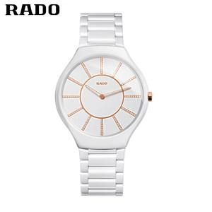 雷达Rado瑞士手表真系列石英男表R27957702陶瓷表带防水