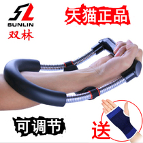 Double forest wrist wrist force Arm Force device Home fitness equipment Sporting Goods muscle exercise device