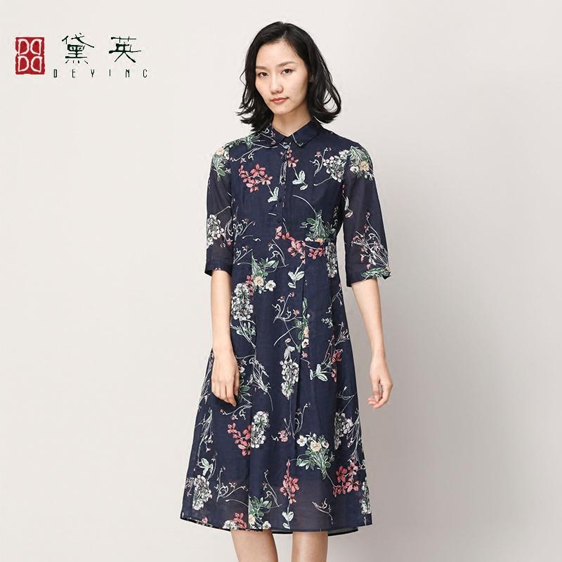 黛英2018年夏装新品女装复古民族风碎花中长裙修身连衣裙LAH1154