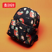 Wheat bags 2015 new stylish printed backpack shoulder backpack fashion popularity surge women bags