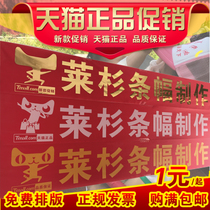 Red cloth banner Banner Production advertisement formulation make custom slogan opening propaganda loan Credit vertical TF