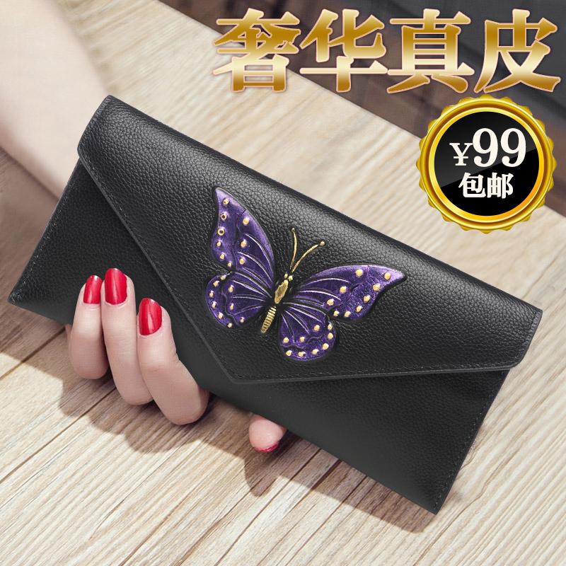 媚妃钱包女士手拿包长款手包拉链新款韩版蝴蝶真皮大钞夹手拿包包