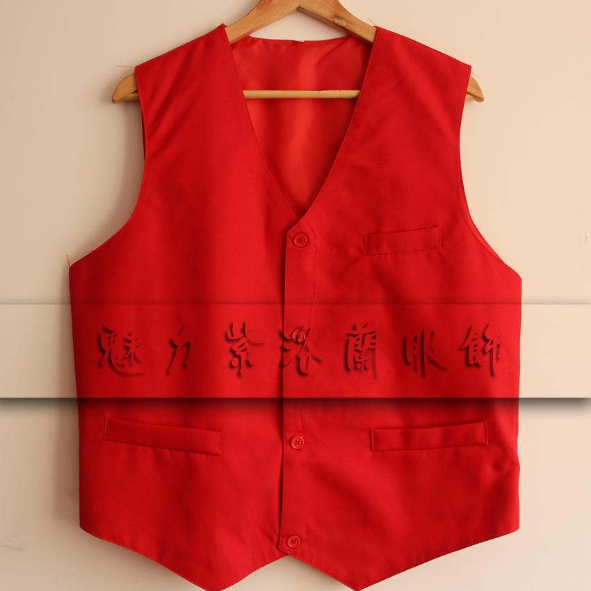 志愿者马甲超市工作服装定制做广告衫定做义工公益背心印字印logo