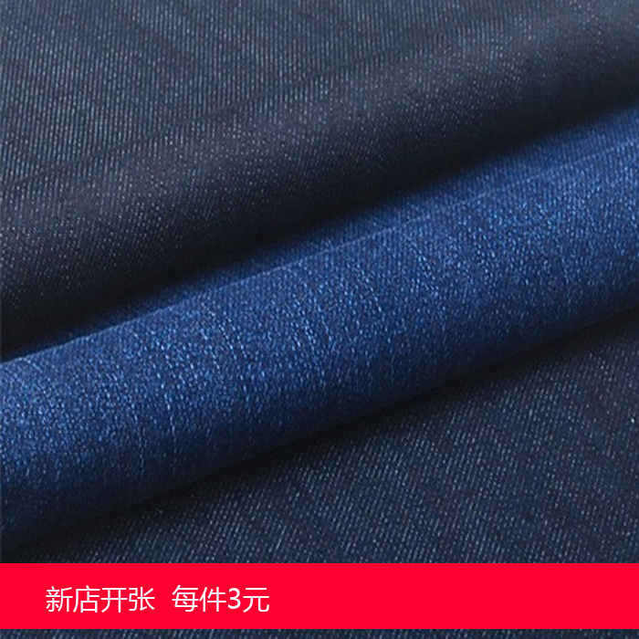 Pure cotton denim thickened fabric summer pants fabric Japanese DIY hand-made top dress and coat material