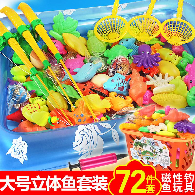 Ребенок рыболовство игрушки купание магнитный головоломка рыбалка люкс с бассейном котенок рыбалка поляк ребенок интеллект 1-2-3 лет