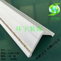 墙角线欧式白色仿大理石防木纹PVC装饰线条护角线阳角线包边6350