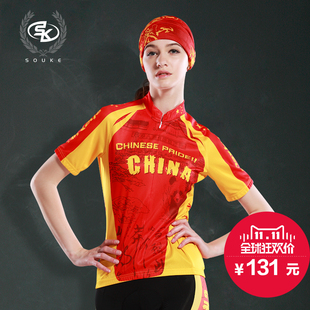 Authentic nyxeye female summer short sleeved jersey short sleeve bike jersey dress Chinese style Women