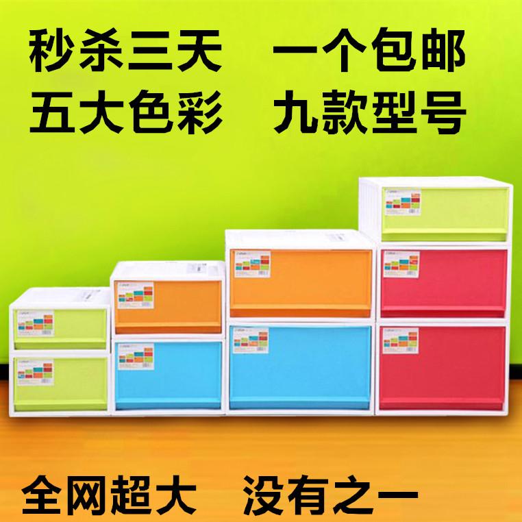 單層抽屜組合式收納櫃大號疊加塑料衣服收納箱儲物盒整理箱盒包郵