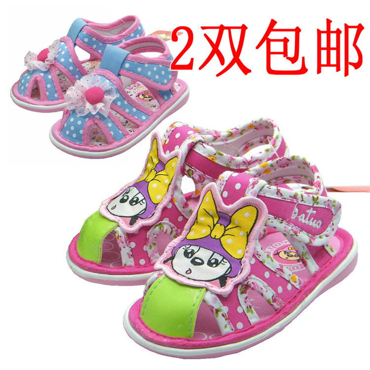 2017 shabato childrens shoes cloth sandals childrens shoes soft sole non slip baby walking shoes called shoes boys and girls