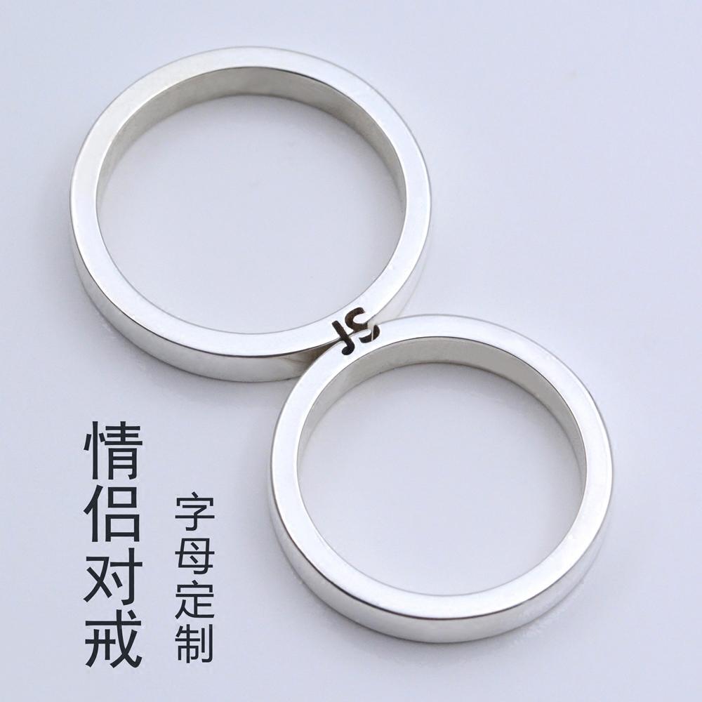 原创设计情侣字母戒指异地恋结婚对戒纯银一对定制刻字小众男女