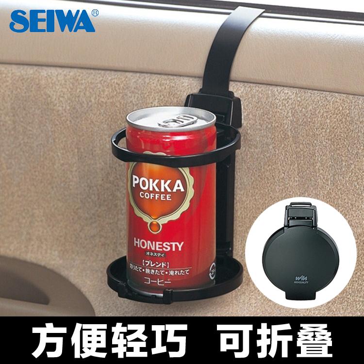 汽车饮料水杯架悬挂式置物烟灰缸支架杯托车载创意用品折叠茶杯座