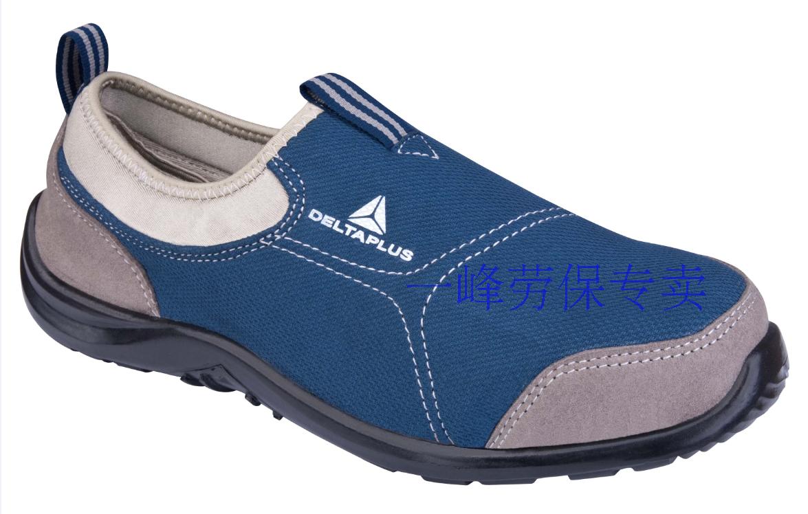 Дайэр башня теснота серия безопасность обувной MIAMI S1P 301216