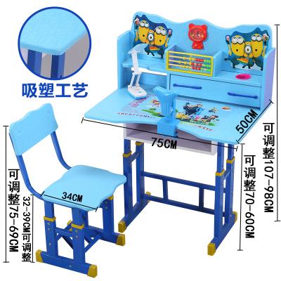 兒童書桌可升降桌椅學習桌套裝多功能小學生小孩寶寶課桌寫字桌台