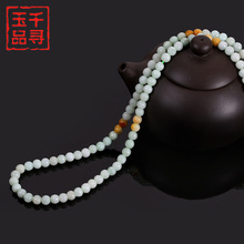 Qianhe female money round bead jade necklace natural A jade cargo jade jade jade necklace lovers necklace gift