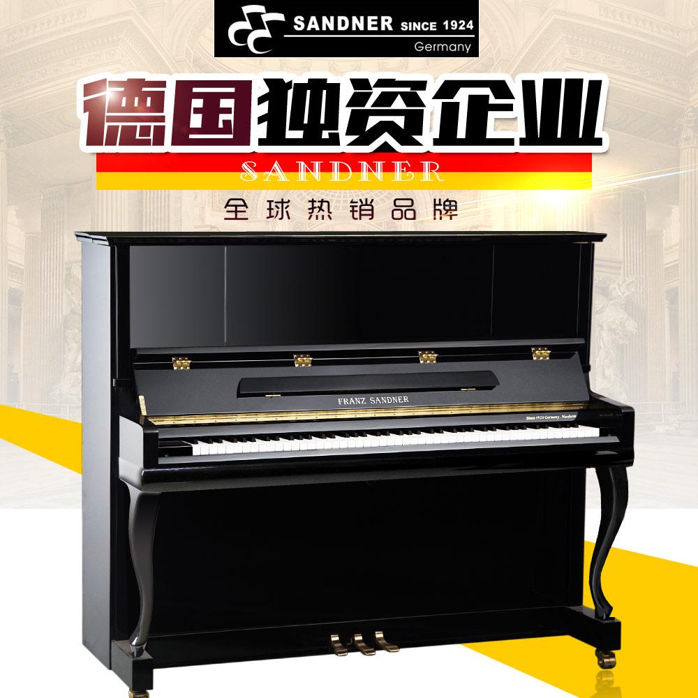 120CCWP厂家直销德国法兰山德全新大人立式钢琴进口配置内置缓降