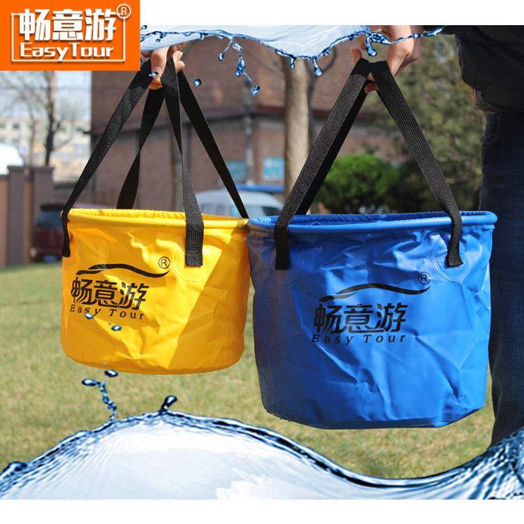 畅意游 折叠水桶洗车用水桶便携式可折叠桶 汽车用品 自驾游装备
