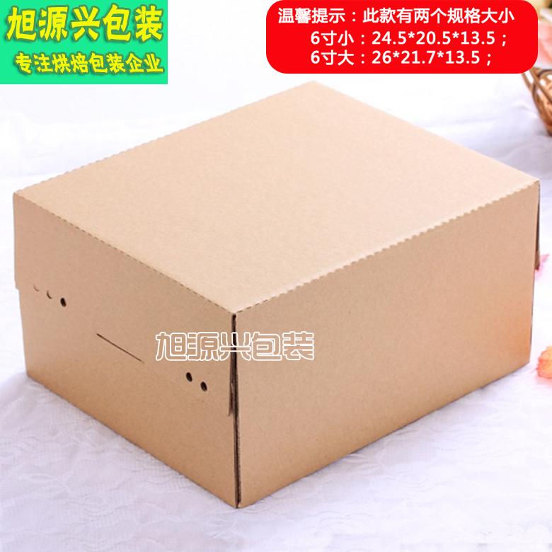 带装刀叉内格蛋糕盒/无印刷环保西点盒/长方形蛋糕盒/ 6寸