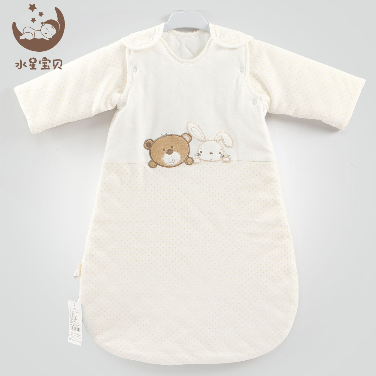 Вода звезда ребенок Baby немного в горошек печать съемный спальный мешок ребенок спальный мешок зима ребенок противо удар находятся