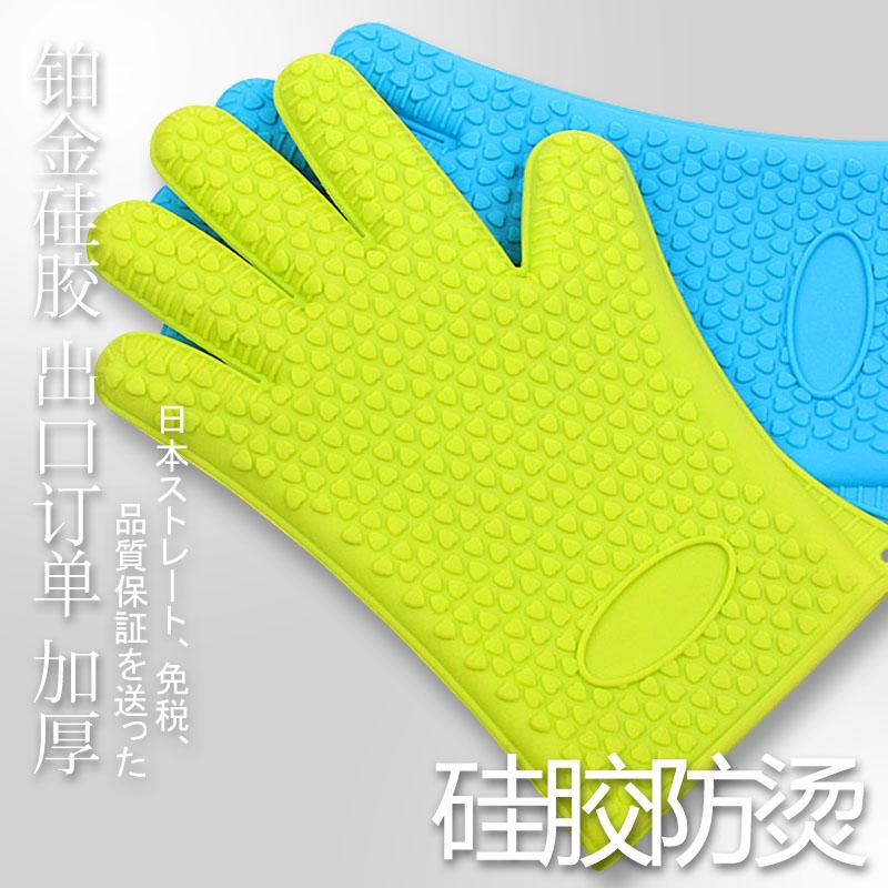 Кухня изоляция перчатки сгущаться силиконовый микроволновой печи жаркое коробка перчатки высокотемпературные пальцы ошпаривают перчатки