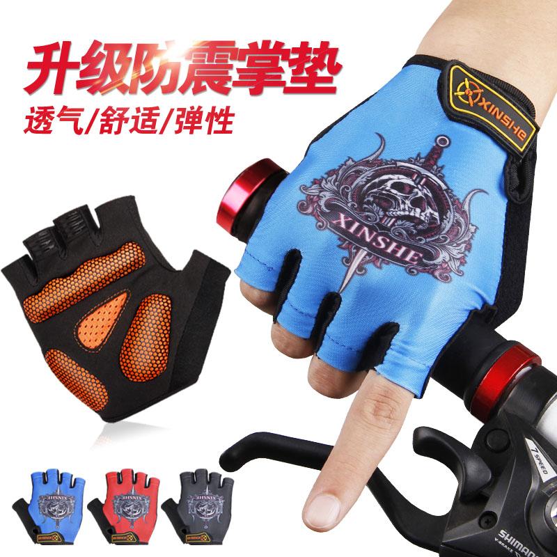 信社自行車騎行手套半指 山地車短指手套透氣防滑減震騎行裝備