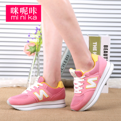 Ka fitness shoes shook shoes women-imidazole 2015 new thick n shoes wedges shoes sports shoes