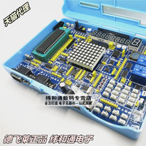 LY-51S Independent Module 51 single-chip microcomputer Development Board Learning Board STM32 de Fei Lai