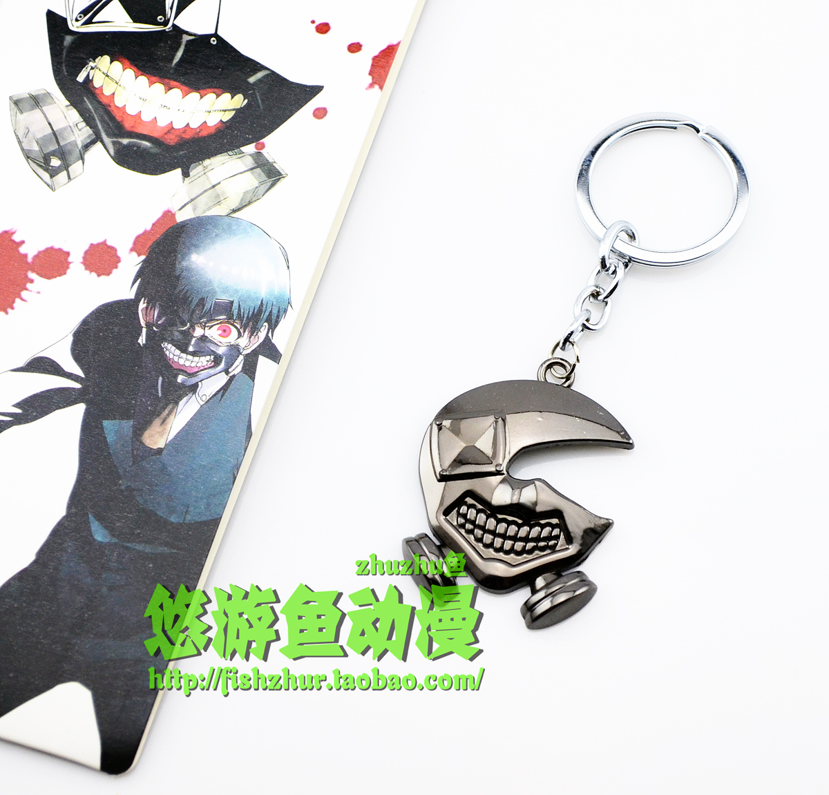 The key ring of Tokyo Ghoul key chain pendant hanging chain gold wood research mask key ring