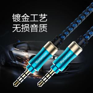 BLUEBOY/蓝孩 YP102 音频线3.5mm高保真公对公音响连接线aux车用