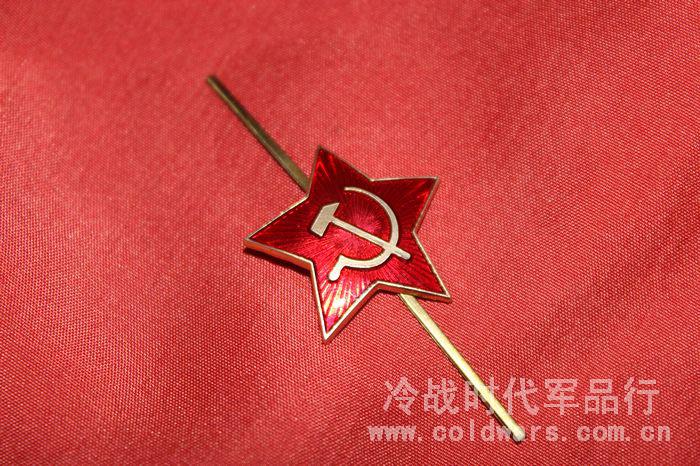 Назад провинция сучжоу присоединиться провинция сучжоу армия красная армия звезда 2CM красная звезда крышка эмблема судно крышка борьба крышка пакистан взять лошадь крышка крышка