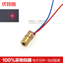 3V Laser Head laser diode point-shaped copper semiconductor laser tube 6MM outer diameter