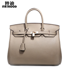 Miao di 2015 new female header layer of leather Platinum with the bag leather Briefcase shoulder diagonal bag