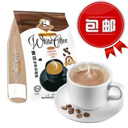 Imported coffee Malaysia zehe Ipoh white coffee original flavor three in one 600g / 1 package