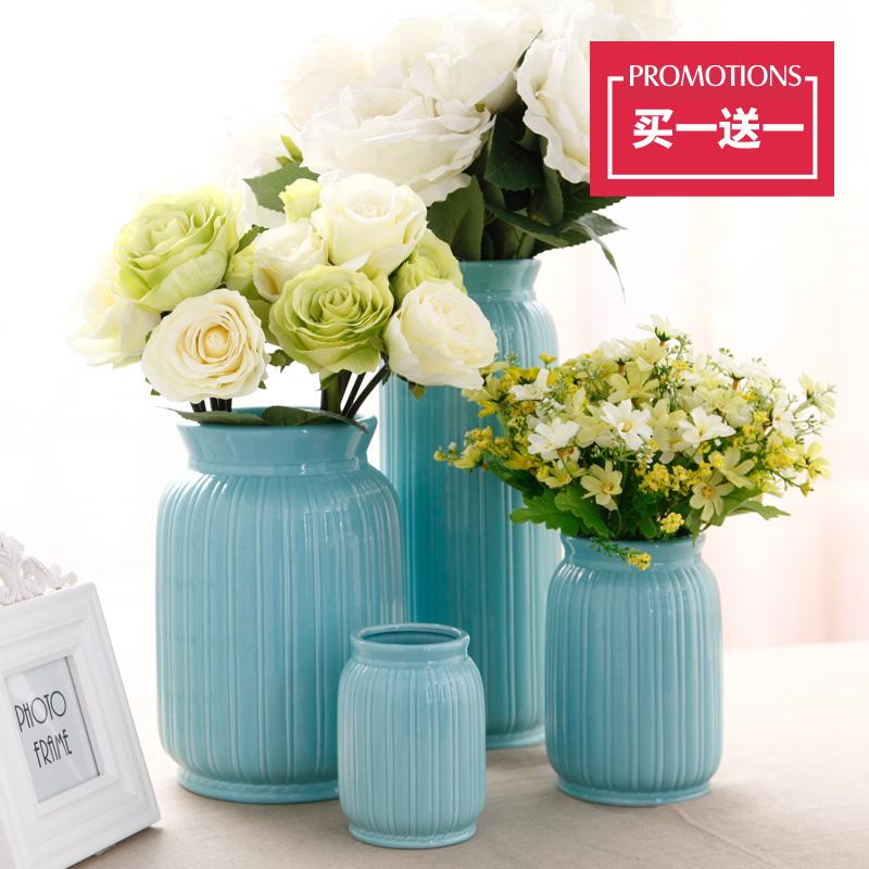 歐式 陶瓷水培鮮花花瓶插花三件套客廳餐桌幹花仿真花花器擺件